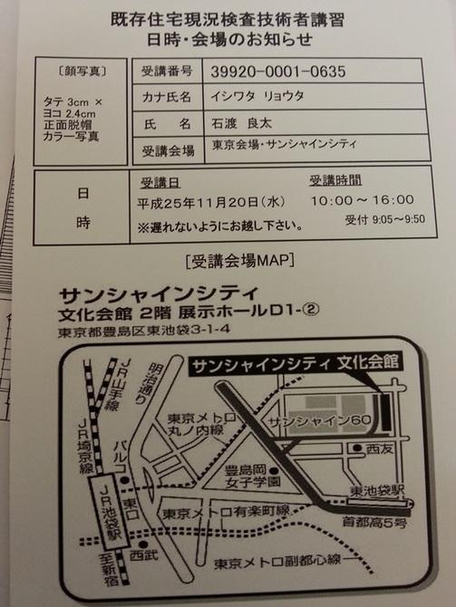 20131107_182205.jpg