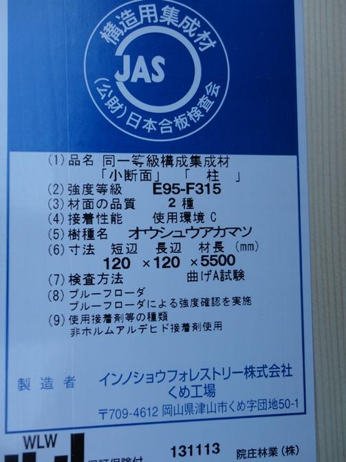 DSC04001.JPG
